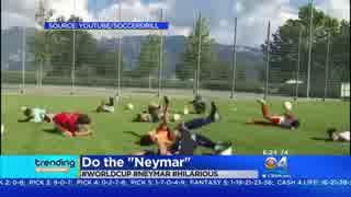 【悲報】ネイマールさん、世界中のサッカー少年から過剰演技を馬鹿にされる事態に