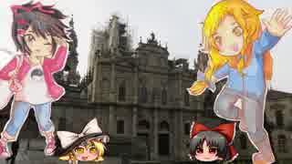 【ゆっくり】スペイン巡礼シエスタの日々 第11話「Catedral」