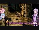 【ダークソウルR】結月ゆかりの実績コンプ冒険記Part3【VOICEROID実況】
