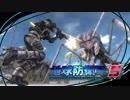 【地球防衛軍5】僕、地球を守ります。【超巨大生物VS嵐と呼ばれた兵士編】