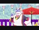 【UTAUカバー+MMD】おちゃめ機能【式大元】