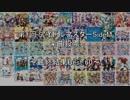第63位:第1回アイドルマスターSideM楽曲投票 Best60 thumbnail