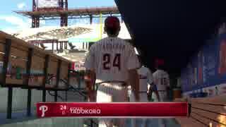 MLBレ〇プ!メジャーリーガーと化した先輩.MLB THE SHOW 12