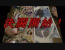 【遊戯王】就活生が現実逃避 その3【デュエル動画】