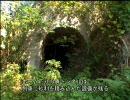 【ニコニコ動画】【鉄道・ドキュメンタリー】秘境駅 3/4を解析してみた