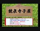 7/7.8 競馬振り返り 福島、中京、函館 七夕賞(G3) プロキオンS(G3)