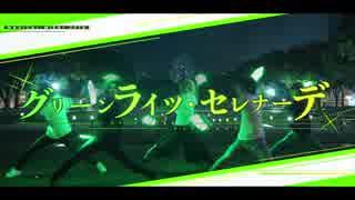 【ヲタ芸】初音ミク グリーンライツ・セレナーデ/Greenlight Serenade マジカルミライ2018【Fly-N】