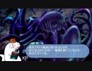 【クトゥルフTRPG】幸せの破裂音09【実卓リプレイ】最終回