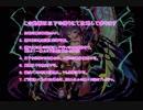 【千年戦争アイギス】世界樹の花嫁 堕天使+α