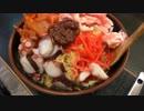 シャア専用もんじゃ/八宝菜もんじゃ/ポテグラもんじゃ/カツコ(月島のまろん)