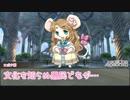 【ウタカゼ】台湾人たちが挑む「スネーク狩り」01