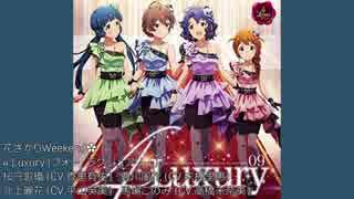 【ニコカラ】花ざかりWeekend✿ / 4 Luxury (full/off)