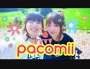 【pacomii】Calc.【踊ってみた】