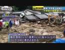 西日本豪雨 愛媛県宇和島市で家族3人巻き込まれた土砂崩れ 捜索続く