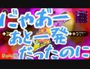 【Splatoon2】スプラトゥーンは乙女の嗜み 23マンメンミ【実況】
