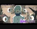 【ニコカラ】トーキョーゲットー〈Eve×初音ミク〉【off_v】