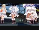 【MMD艦これ】白露型でLUVORATORRRRRY! 折岸みつコスプレローアングルVer. 歌詞つき