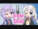 【PUBG】あかりちゃんとFPP視点のDUO【マップちゃん】