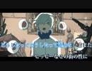 【ニコカラ】トーキョーゲットー【on vocal】修正版