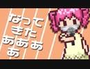 http://tn-skr2.smilevideo.jp/smile?i=33501488