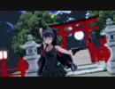 【MMD艦これ】軽巡棲鬼 極楽浄土(ちょっと紳士向け【フルHD】【カメラ配布】