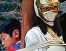 世界忍者戦ジライヤ 第4話「破れ!! 火忍チャンカンフーの幻術」