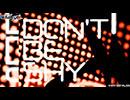 CRジューシーハニー2 MV「DON'T BE SHY」