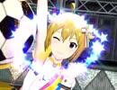 【ミリシタ】ファンタジスタ・カーニバル (MILLION MIX) ALL PERFECT