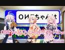 【ARIA劇場】ARIA家の日常第2話【プロデューサーIZ】