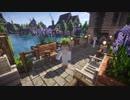 【Minecraft】この湖の周りに。part*19