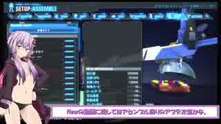【Voiceroid実況】ゆかきり超常識ブレイカーⅢ Ep.Test