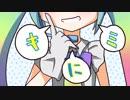 【初音ミク】まじかる*みらくる☆アイドルみっく!【オリジナル】