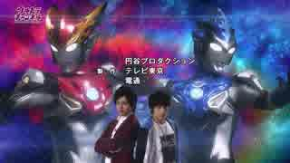 新世代ヒーローズ 第1話OP&ED