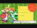 二次元兄弟姉妹ユニット楽曲メドレー【11作品12曲】