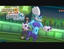 【ポケモンUSM】ウルトラ強くなるためのレーティングバトル対戦日誌 Part32【霊獣ボルトロス】
