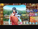 復刻出兵「季節外れに舞う六花」絶壱【御城プロジェクト:RE~CASTLE DEFENSE~】