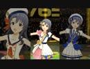 ミリシタ「UNION!!」高山紗代子