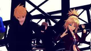 【Fate/MMD】円卓のバンド