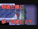 【外国人実況】再びアクエリアスに侵入!今回は正面突破!被虐のノエル【Part11】