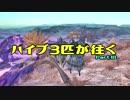 【Kenshi】ハイブ3匹が往く Part18