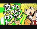 第6位:【手描き文アル】Twitterまとめ2 thumbnail