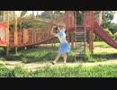 【青乃カレー】45秒【踊ってみた】