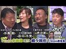 【ch北海道】こちらチャンネル北海道 Vol.18[桜H30/7/12]
