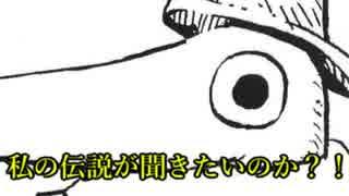 【ゆっくり実況】ジェガンキチ霊夢のガンダムオンライン その14