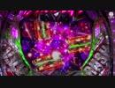 【試打会動画】CRフィーバー革命機ヴァルヴレイヴW【超速ニュース】