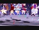 【東方MMD】気まぐれメルシィ ~English Ver~【ゆかりん・ゆゆ様・えーりん・ひじりん・加奈子様】【MMD】【1080p】