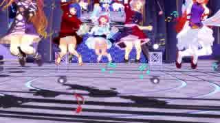 【東方MMD】気まぐれメルシィ ~English Ver~【ゆかりん・ゆゆ様・えーりん・ひじりん・神奈子様】【MMD】【1080p】