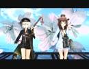 【刀艦乱舞】蛍丸と雪風で『おちゃめ機能』【MMD】