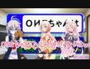 【ARIA劇場】ARIA家の日常第2話【音量増】