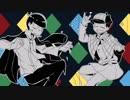 第19位:【おそ松さん人力】Wおそ松で『罰/ゲ/ー/ム』